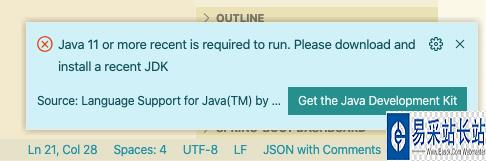 快速解决VS Code报错:Java 11 or more recent is required to run. Please download and install a recent JDK