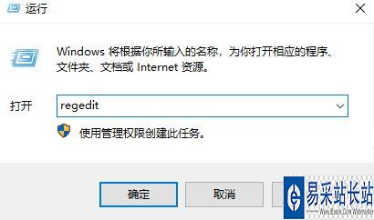 如何恢复Win10系统Windows Defender隔离的文件